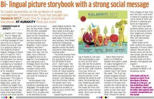 Navhind Times Facebook